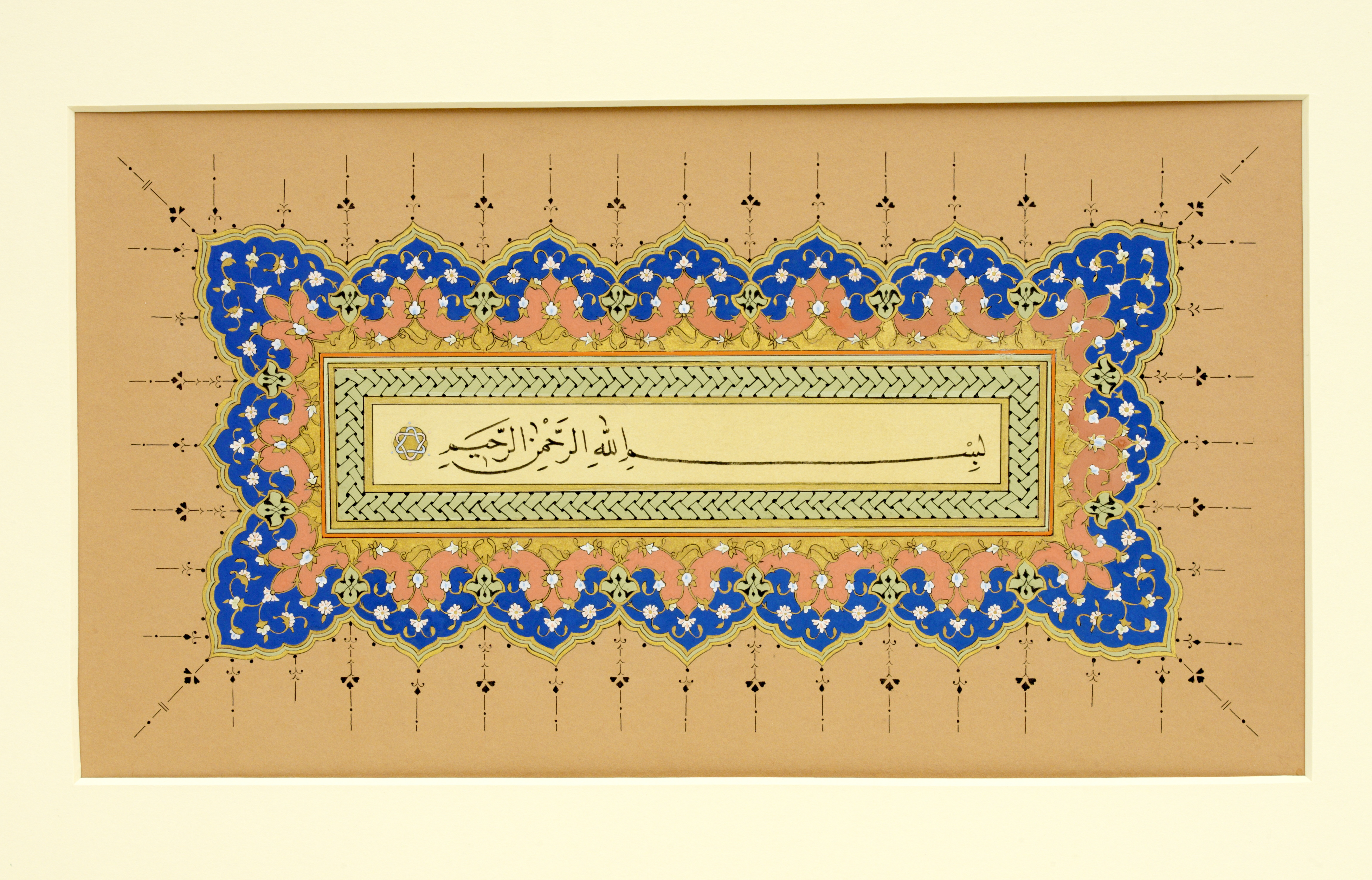 New Islamic Art Spring Course At The Psta Ayesha Gamiet