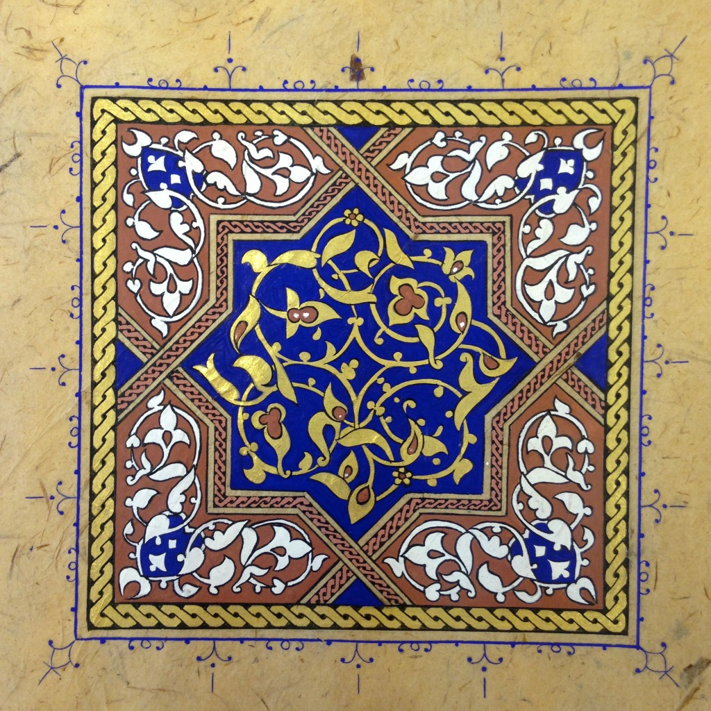 The Farjam Collection of Islamic Art